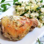 курица в маринаде по гречески