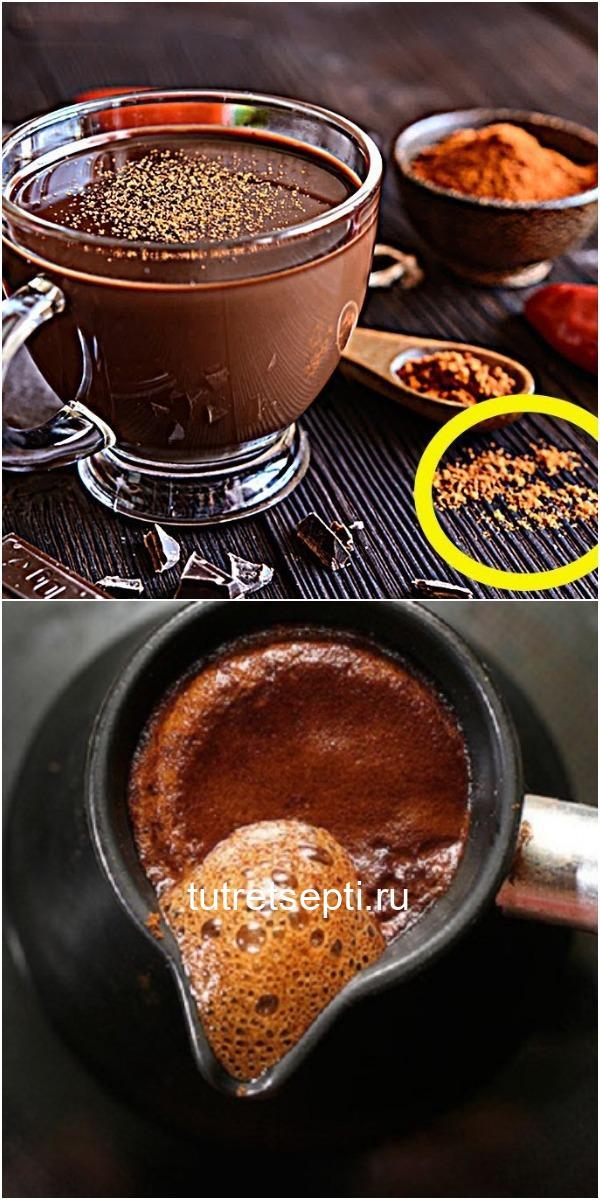 Ежедневно добавляй это в свой утренний кофе, и ты забудешь, что такое лишний вес!
