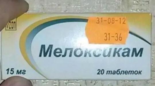 Женский врач рекомендует: купи в аптеке за копейки.