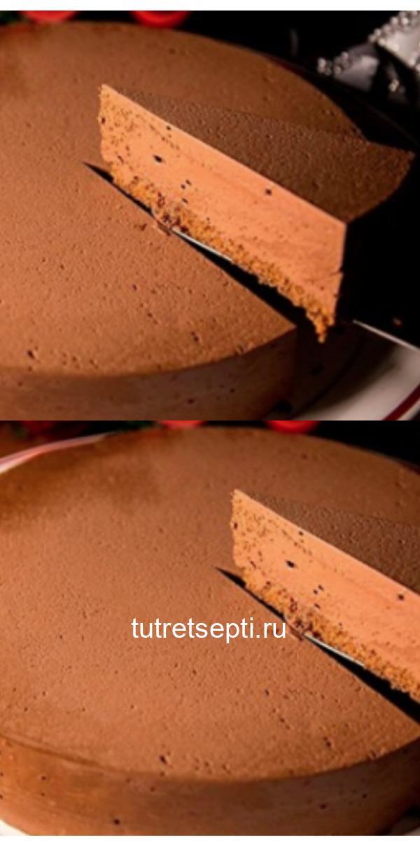 Обалденный шоколадный чизкейк. Так просто и быстро Вы его еще не готовили!