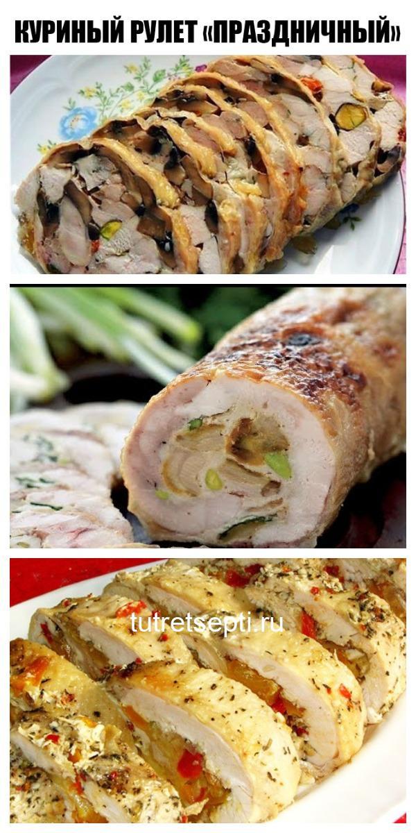 Вот как сделать из обычной курицы нечто особенное: готовится элементарно, а результат – загляденье!