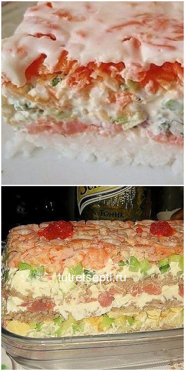 Салат «Суши» — невероятно вкусно, не отличить от настоящих!
