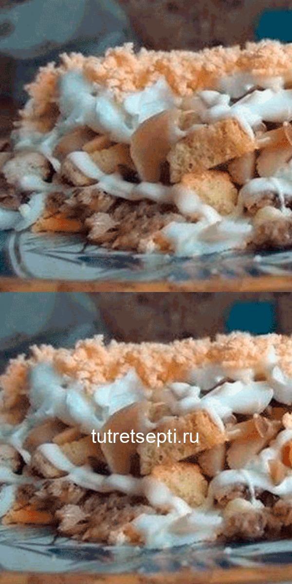Салат изумительный с грибами и шпротами уделал даже оливье!