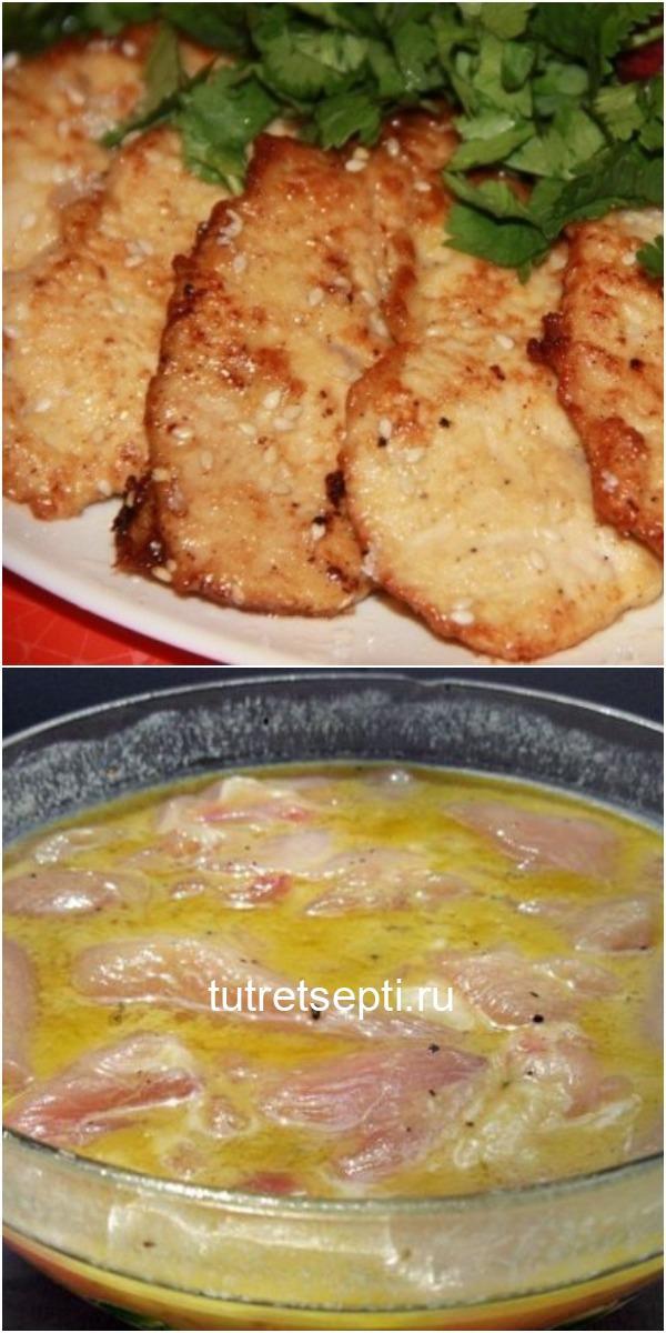 Экспресс Мясо. Быстрый рецепт вкусного мяса