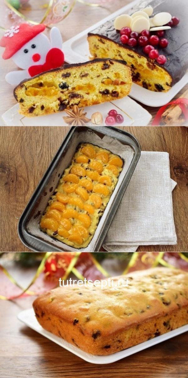 Обалденный кекс с мандаринами пеку по выходным. Дети в школу берут.