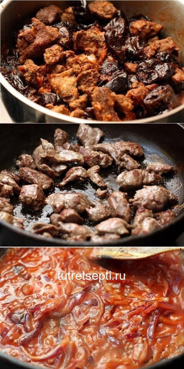 Мясо с черносливом готовлю только так, муж как ребенок радуется этому блюду.