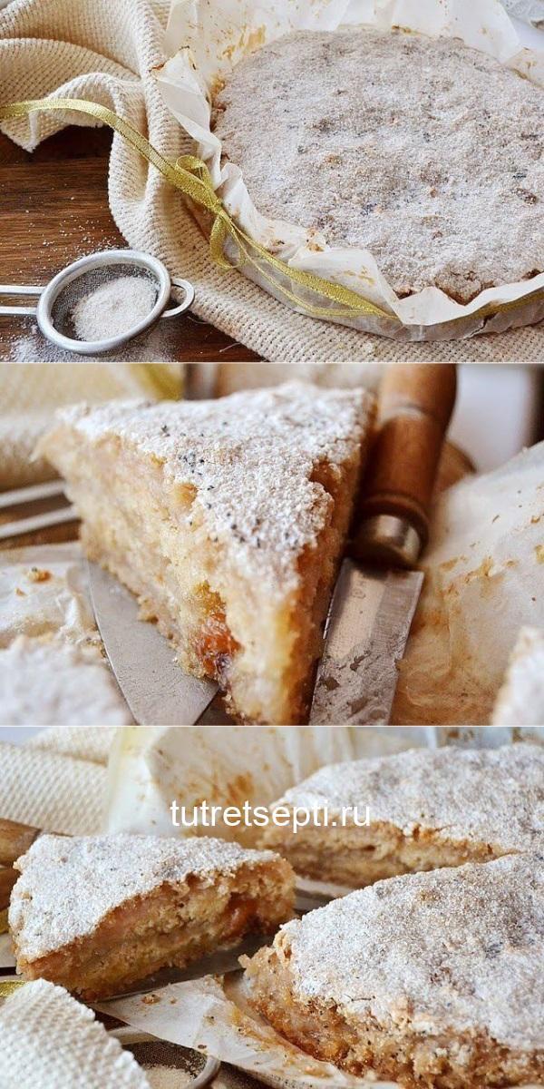 Если пирог из яблок, то только так!