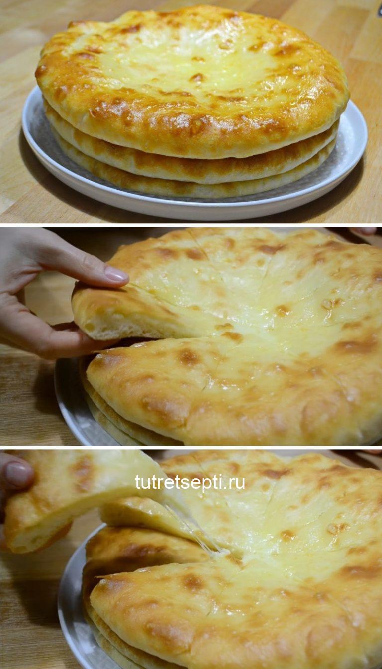 Лепешки по-грузински: лакомство, невероятно вкусное! Мой рецепт!