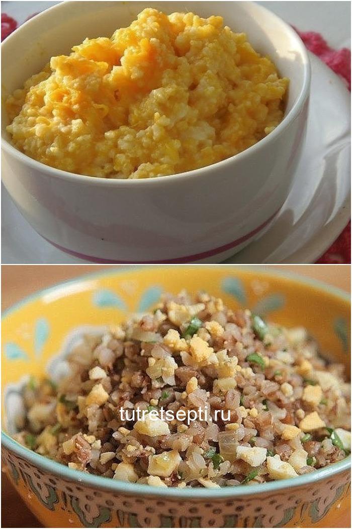 Самый полезный завтрак 5 рецептов утренней каши, которые вы еще не пробовали
